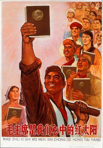 Il Libro dei pensieri di Mao